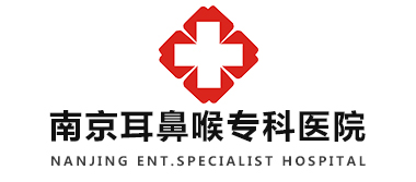 南京耳鼻喉专科医院